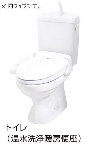 グランエスポワール 00102号室のトイレ