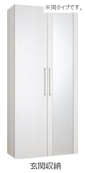 グランエスポワール 00102号室の収納