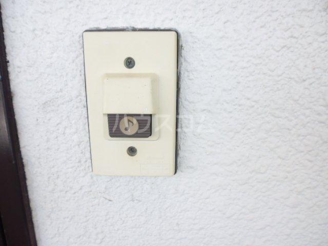 サンリーベプラザ 201号室のセキュリティ