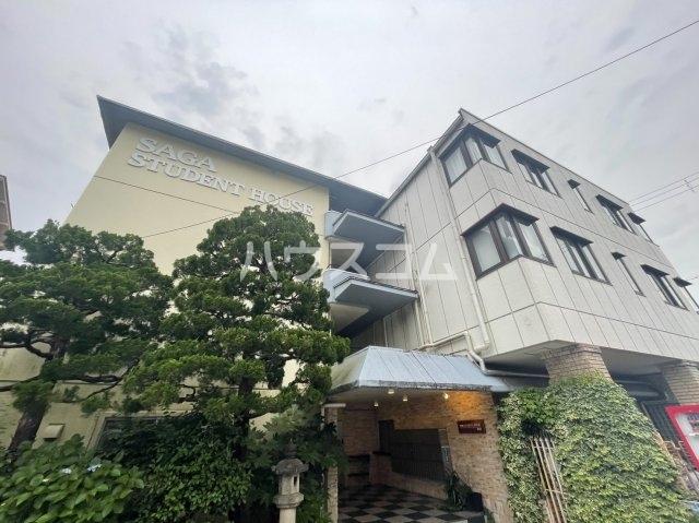 嵯峨スチューデントハウスの外観