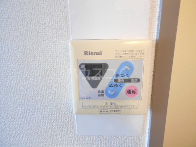 グレーシー西ノ京 407号室の設備