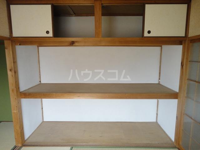 富貴ハイツ 201号室の収納