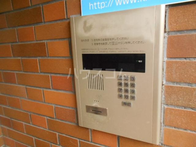 第28長栄四条SKハイツ 401号室のセキュリティ