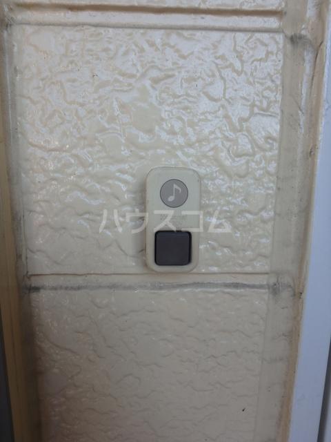 フラッツシバーズ 1-B号室の設備