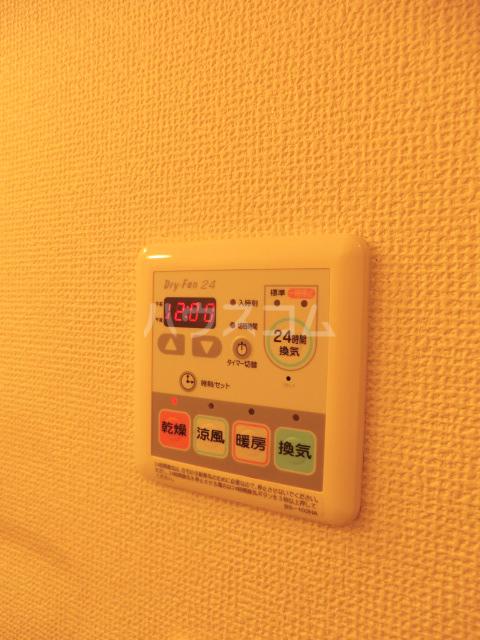 ディアメゾンM 207号室の設備