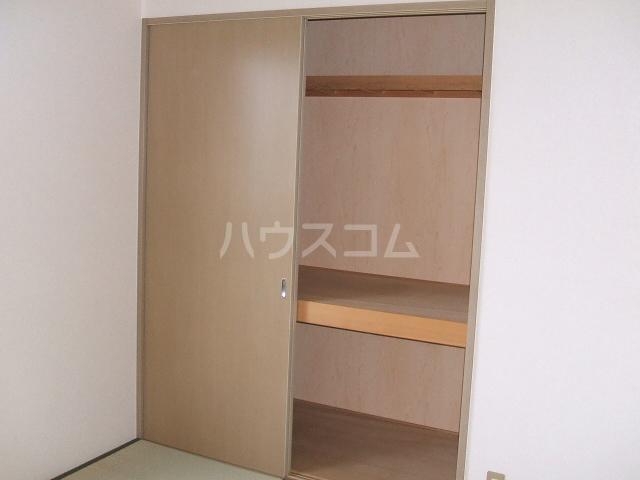 デイスターS 205号室の収納