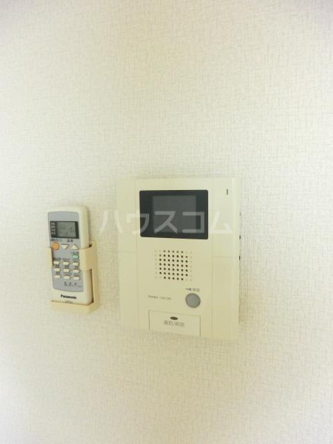 エミネンスコート 207号室のセキュリティ