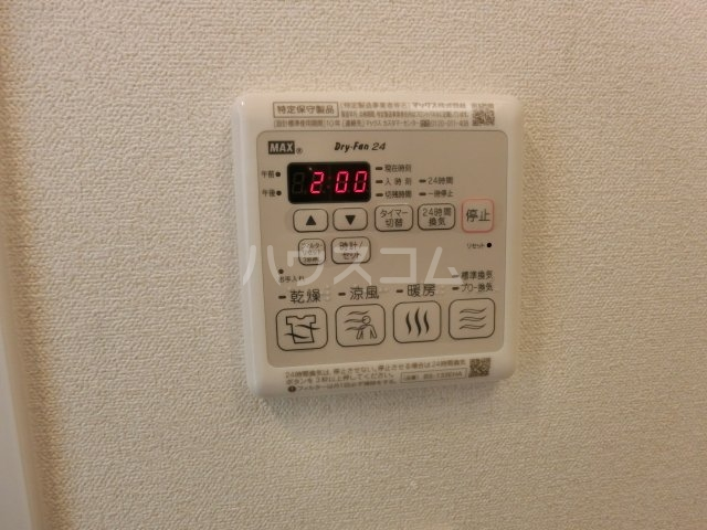 アステリ鶴舞エーナ 201号室の設備