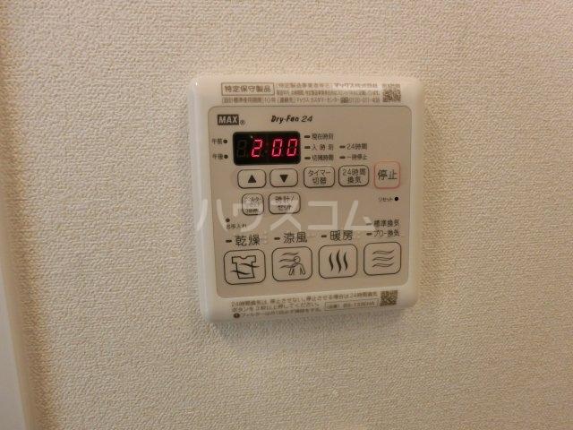 アステリ鶴舞エーナ 206号室の設備