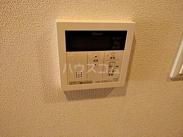 プレサンス名古屋幅下ファビュラス 1302号室のバルコニー