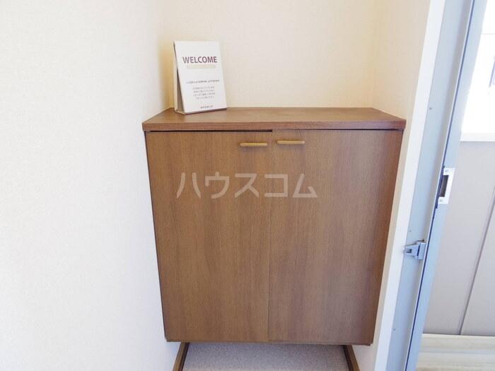 セジュール広瀬 B 202号室のバルコニー
