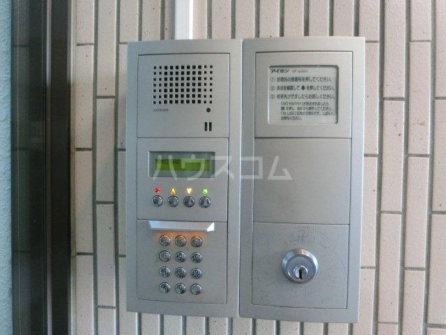 メゾン・ド・タンドレス 303号室のセキュリティ