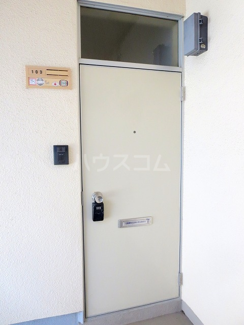 第二佐鳴台サニーハイツ 103号室の設備