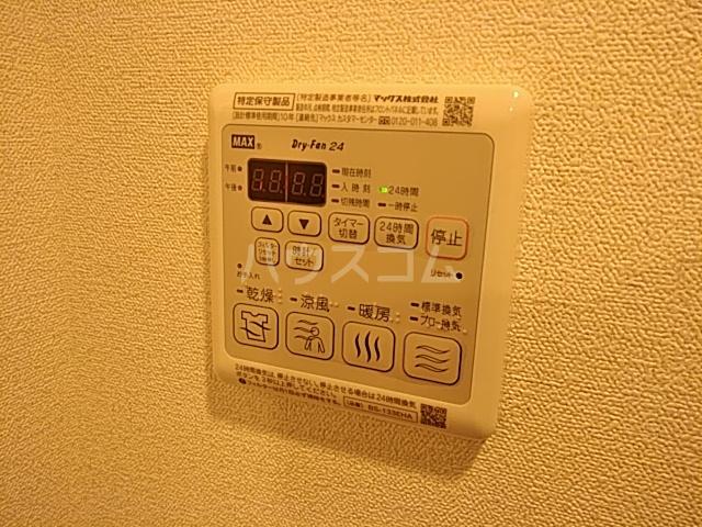 プレサンス名古屋幅下ファビュラス 903号室のセキュリティ
