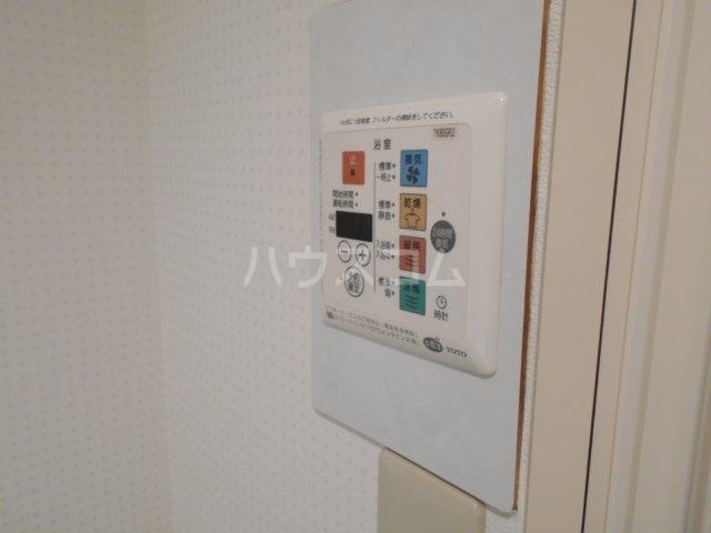 ライオンズマンション菊名第2 304号室の設備