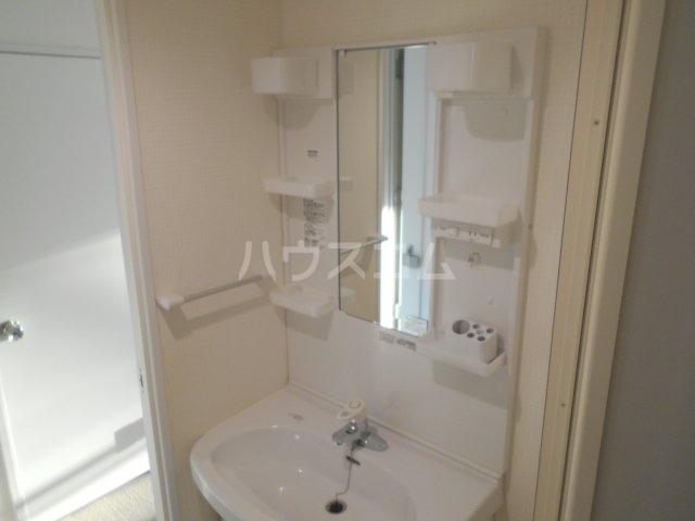 ライオンズマンション菊名第2 304号室の洗面所