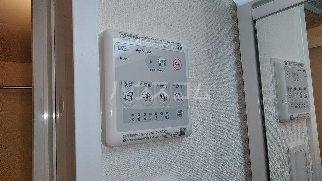 ラピスラズリ 305号室の設備