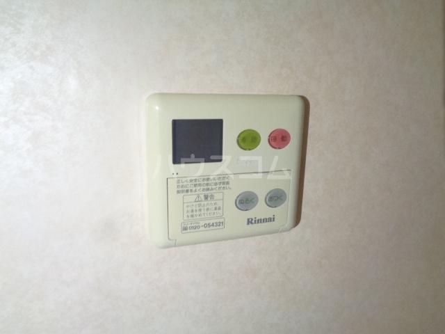 エバンジェリスター 01010号室の設備