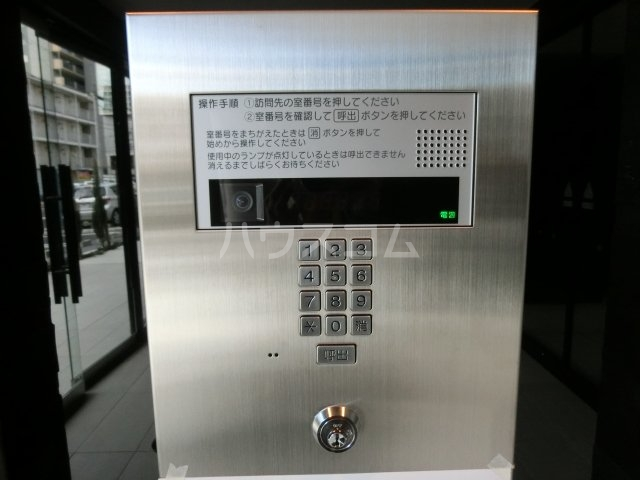 メイクス矢場町 506号室のセキュリティ