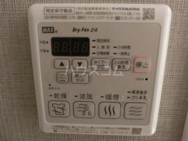 メイクス矢場町 706号室の設備