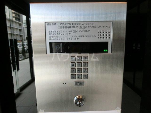 メイクス矢場町 1006号室のセキュリティ
