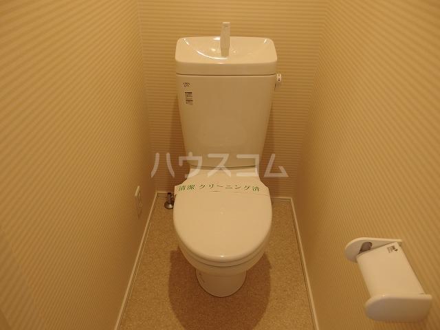カインドネス八王子東中野 101号室のトイレ