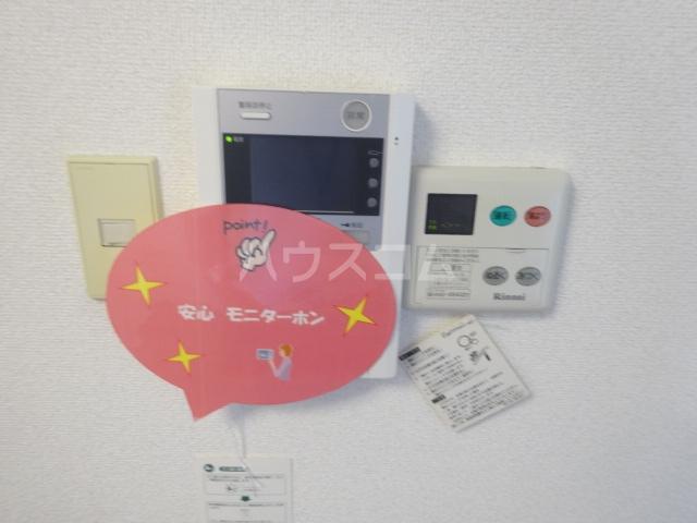 エスポワール西京極 503号室の設備