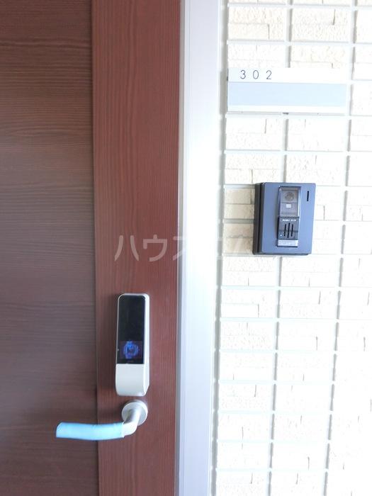 アステール高原 302号室のセキュリティ