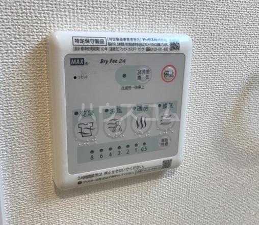 ラパンブルー 102号室の設備