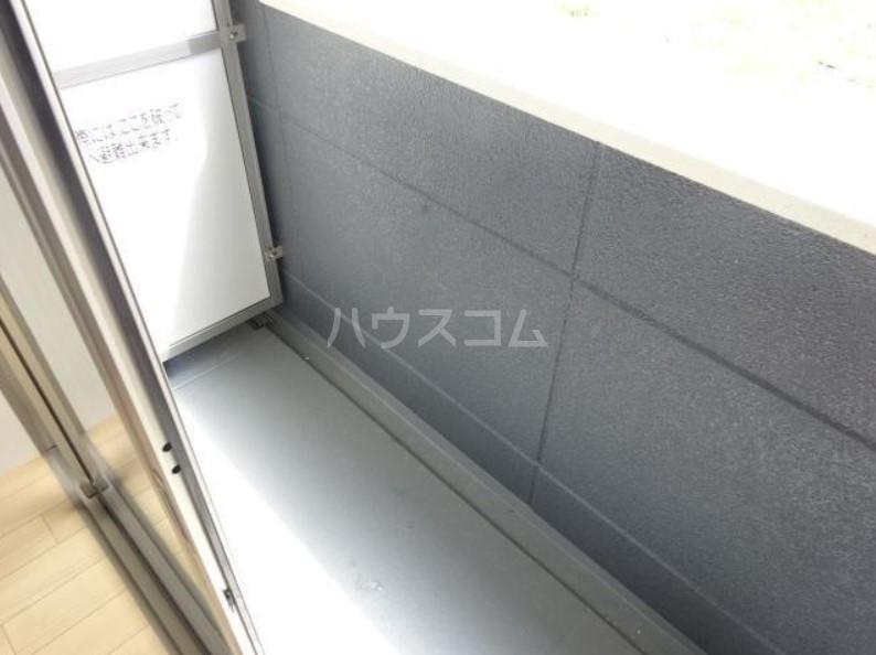 ラパンブルー 108号室の収納