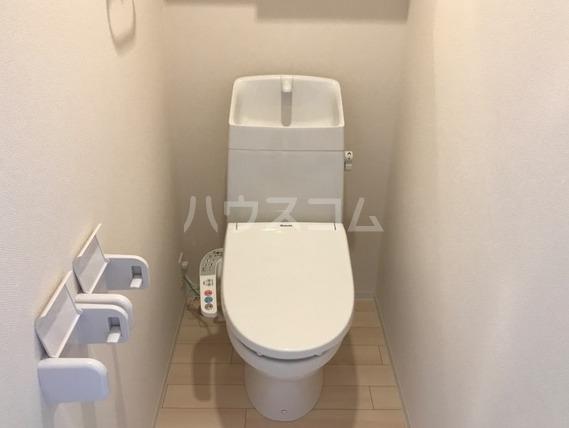 ラパンブルー 203号室のトイレ