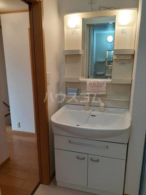 おひさま館A 02010号室の洗面所