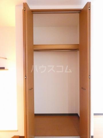 ルネス ディアコート 202号室の収納