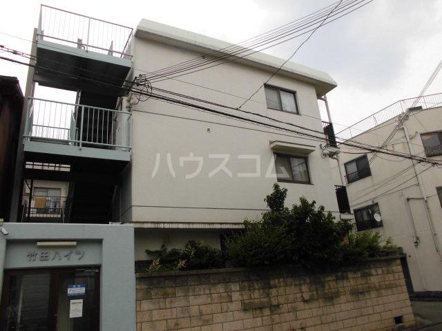 竹田ハイツ 313号室の外観