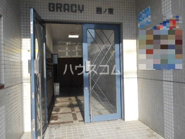 グレーシー西ノ京 402号室のエントランス