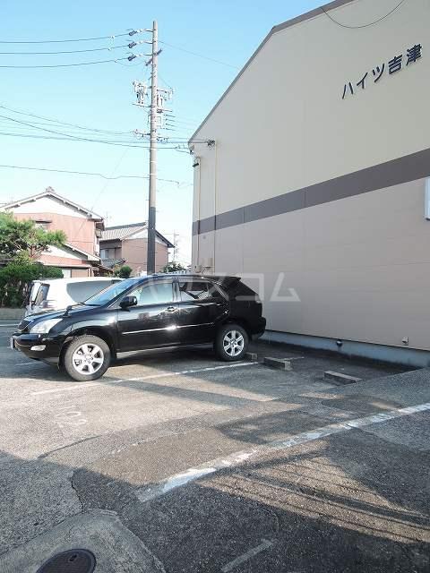 ハイツ吉津 02030号室の駐車場