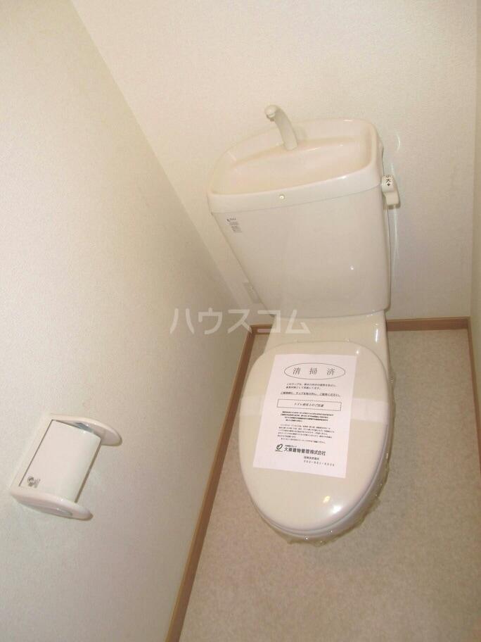 ラフレシール城南 02090号室のトイレ