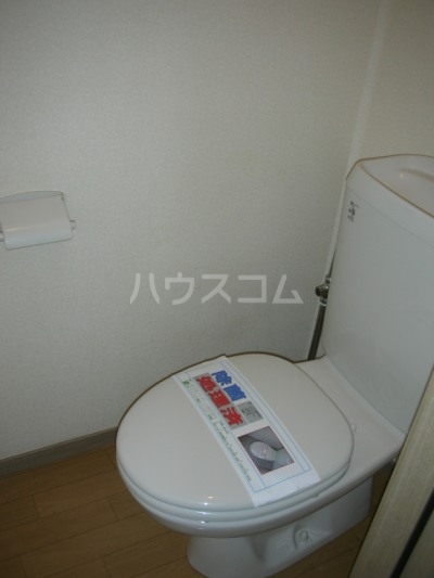 毛呂山ヒルズ 202号室のトイレ