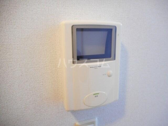 ハーヴェストヒルA 01010号室のセキュリティ