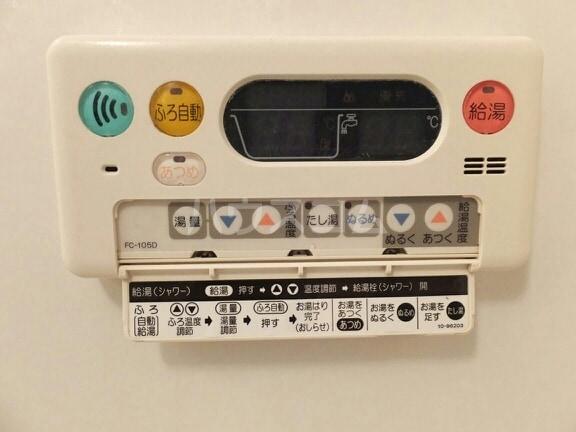 スクエアサイドⅠ 01010号室の設備