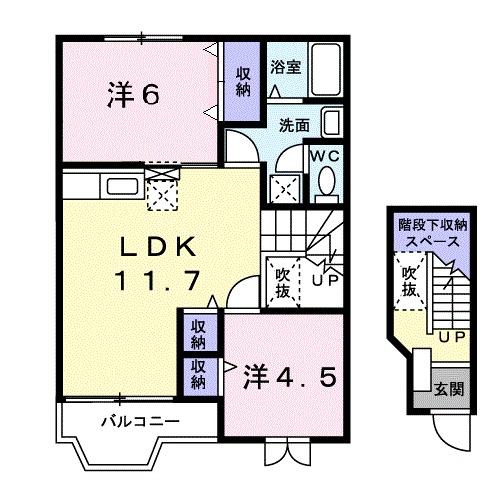 ジャルダン ドゥ 川崎-B・02020号室の間取り