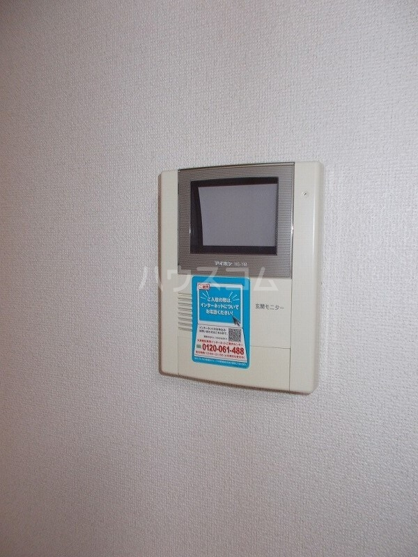 コウハイムⅠ 02010号室のセキュリティ