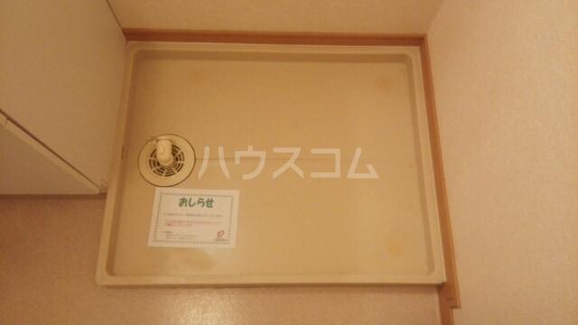 パローレ20 04030号室の洗面所