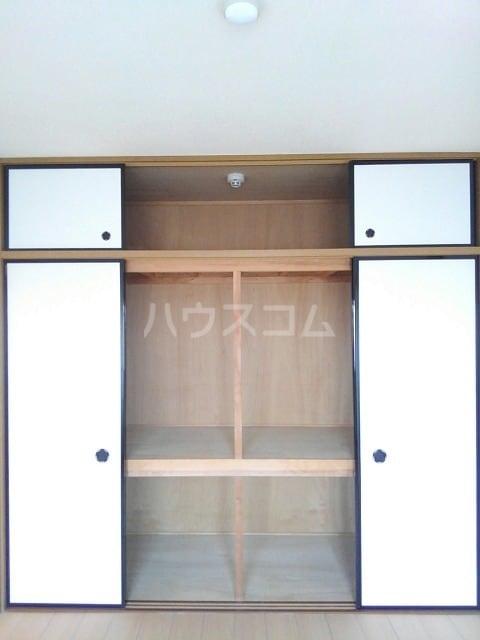 サンシティ豊川 02020号室の収納