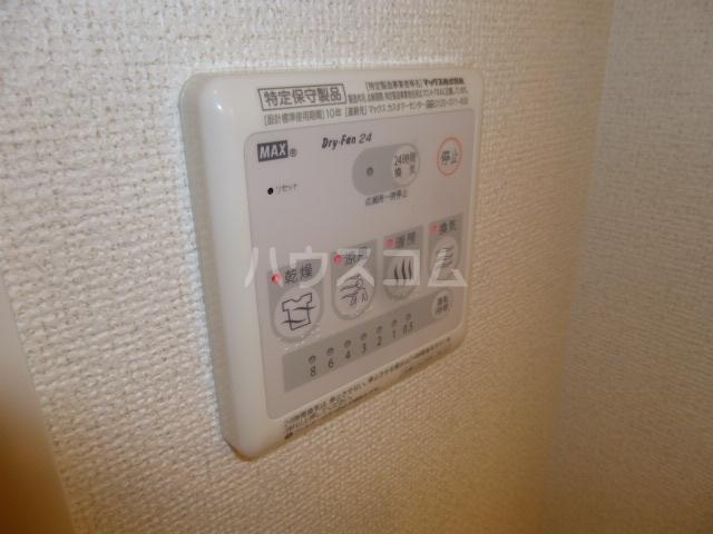 J・Kハイツ加賀 03030号室の設備