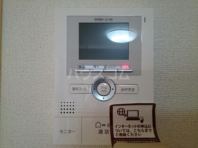 フリルフスリフ 01010号室のセキュリティ