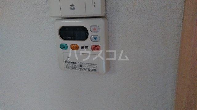 アルバ ソーレ KS 01020号室の設備