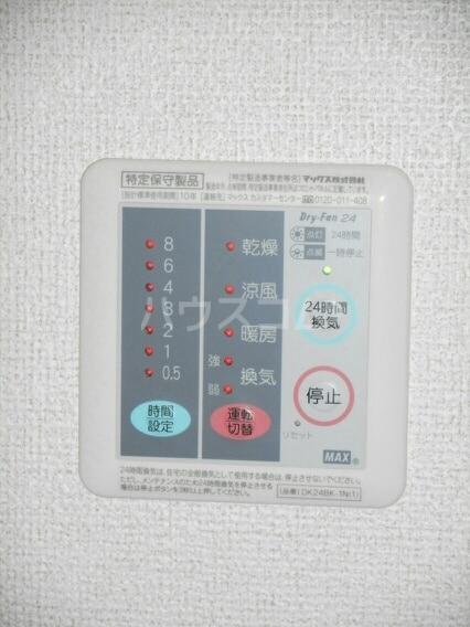 サンパティークMTⅤ 02020号室の設備