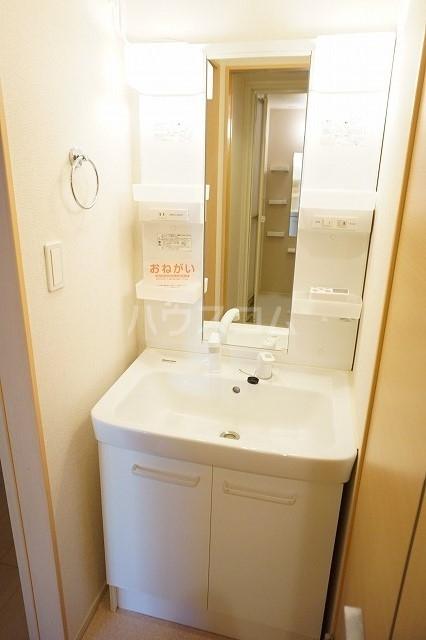 サンシャイン 02030号室の洗面所