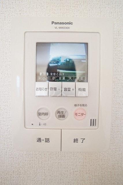 サニージェルメA 02010号室のセキュリティ